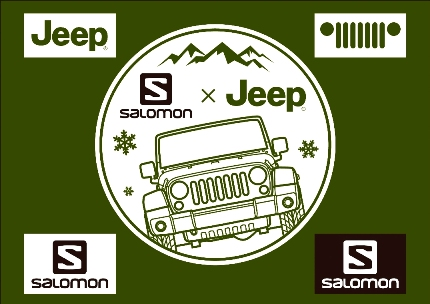 salomon_jeep_real_winter_campaign_main