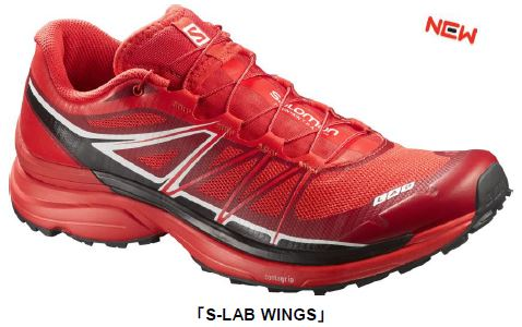 S-LAB WINGS
